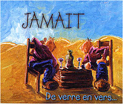 jamait2